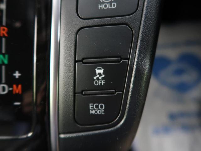 2.5Z Aエディション ゴールデンアイズ 特別仕様車 禁煙車 11型SDナビ 12.8型後席モニター 両側パワスラ 電動バックドア 3席オットマン 衝突被害軽減ブレーキ レーダークルーズ LEDヘッド 純正18インチアルミ ETC(43枚目)