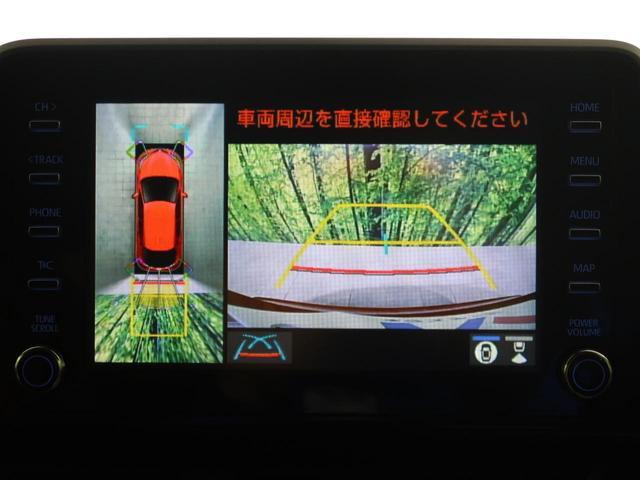 G 後期 純正8型ディスプレイオーディオ パノラミックビューモニター トヨタセーフティセンス LEDヘッド TOM'Sマフラー レーダークルーズ 純正18インチAW ETC(7枚目)