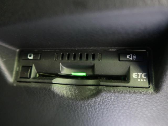 G 後期 純正8型ディスプレイオーディオ パノラミックビューモニター トヨタセーフティセンス LEDヘッド TOM'Sマフラー レーダークルーズ 純正18インチAW ETC(8枚目)