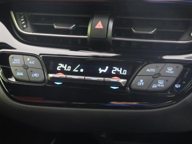 G 後期 純正8型ディスプレイオーディオ パノラミックビューモニター トヨタセーフティセンス LEDヘッド TOM'Sマフラー レーダークルーズ 純正18インチAW ETC(10枚目)