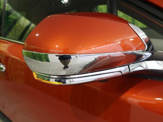 G 後期 純正8型ディスプレイオーディオ パノラミックビューモニター トヨタセーフティセンス LEDヘッド TOM'Sマフラー レーダークルーズ 純正18インチAW ETC(29枚目)