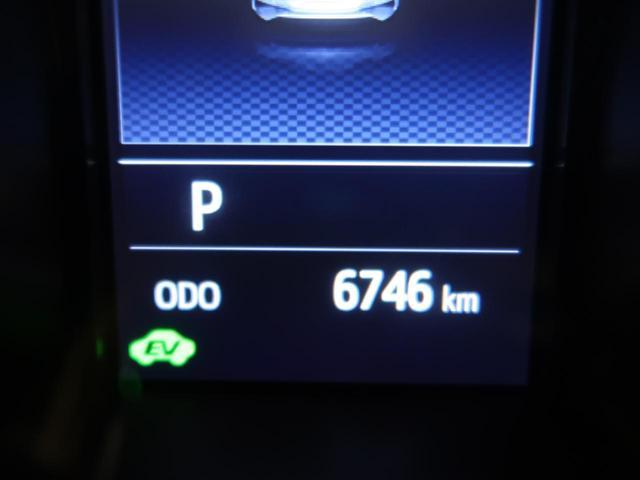 G 後期 純正8型ディスプレイオーディオ パノラミックビューモニター トヨタセーフティセンス LEDヘッド TOM'Sマフラー レーダークルーズ 純正18インチAW ETC(45枚目)