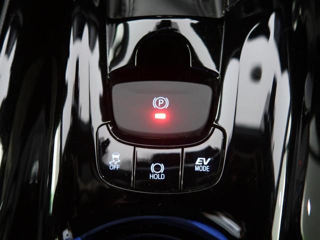 G 後期 純正8型ディスプレイオーディオ パノラミックビューモニター トヨタセーフティセンス LEDヘッド TOM'Sマフラー レーダークルーズ 純正18インチAW ETC(48枚目)