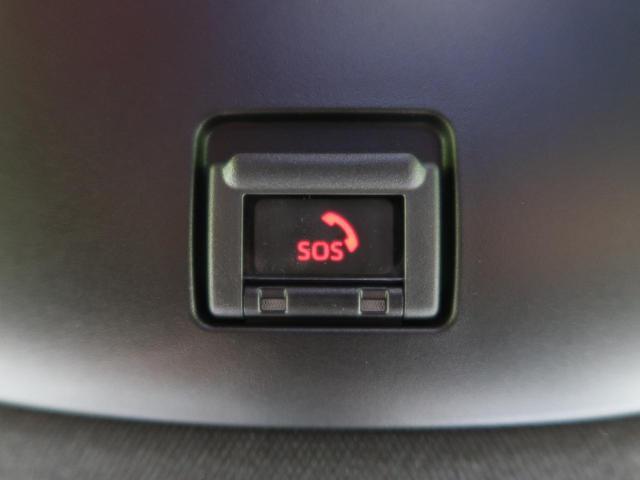 G 後期 純正8型ディスプレイオーディオ パノラミックビューモニター トヨタセーフティセンス LEDヘッド TOM'Sマフラー レーダークルーズ 純正18インチAW ETC(51枚目)