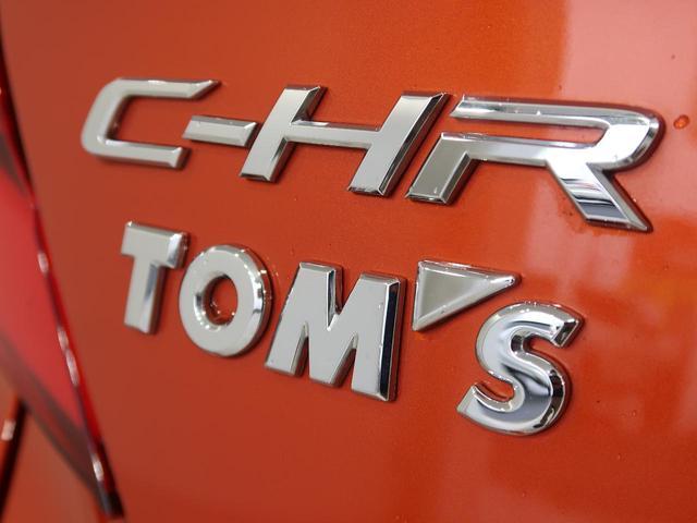 G 後期 純正8型ディスプレイオーディオ パノラミックビューモニター トヨタセーフティセンス LEDヘッド TOM'Sマフラー レーダークルーズ 純正18インチAW ETC(54枚目)