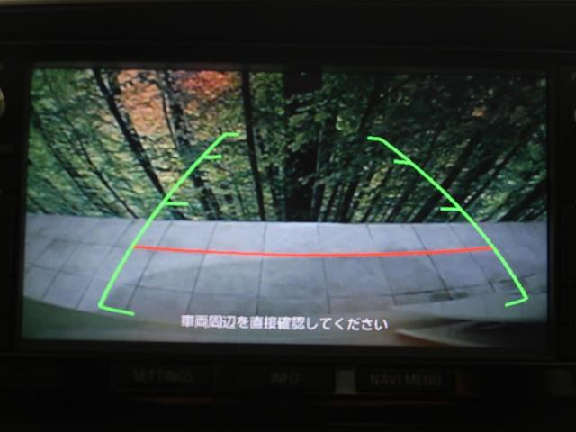 Gナビパッケージ 純正ナビ バックカメラ ビルトインETC レーダークルーズ シートヒーター パドルシフト パワーバックドア HIDヘッド(6枚目)
