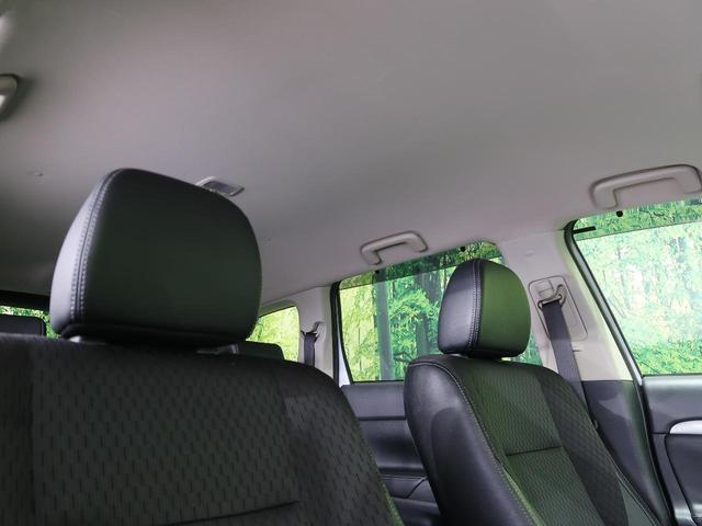 Gナビパッケージ 純正ナビ バックカメラ ビルトインETC レーダークルーズ シートヒーター パドルシフト パワーバックドア HIDヘッド(34枚目)