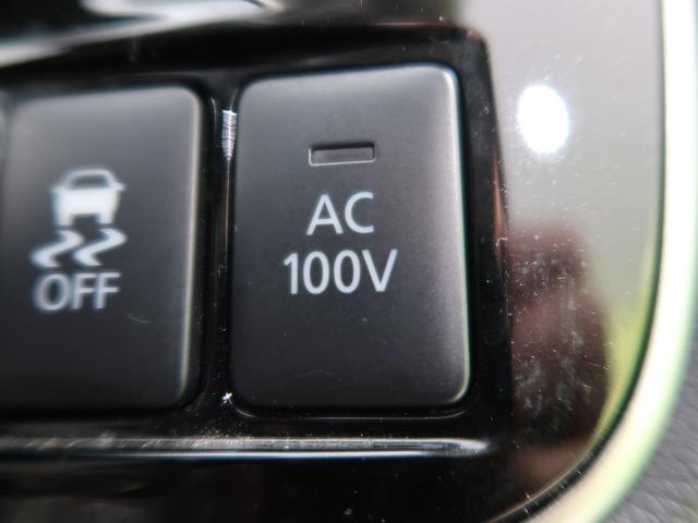 Gナビパッケージ 純正ナビ バックカメラ ビルトインETC レーダークルーズ シートヒーター パドルシフト パワーバックドア HIDヘッド(40枚目)