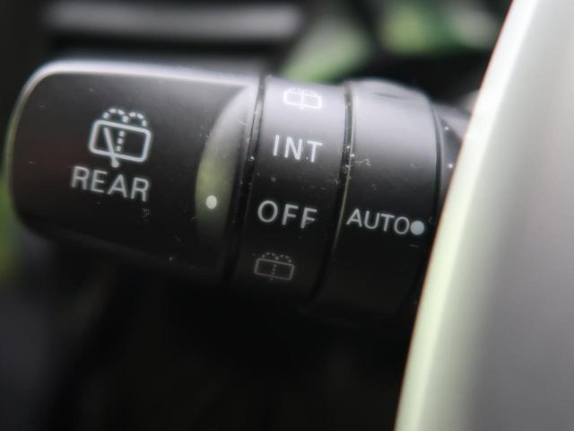 Gナビパッケージ 純正ナビ バックカメラ ビルトインETC レーダークルーズ シートヒーター パドルシフト パワーバックドア HIDヘッド(46枚目)