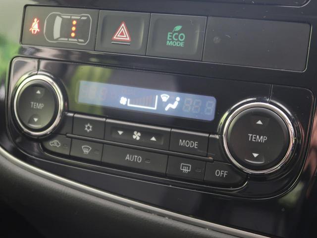 Gナビパッケージ 純正ナビ バックカメラ ビルトインETC レーダークルーズ シートヒーター パドルシフト パワーバックドア HIDヘッド(47枚目)