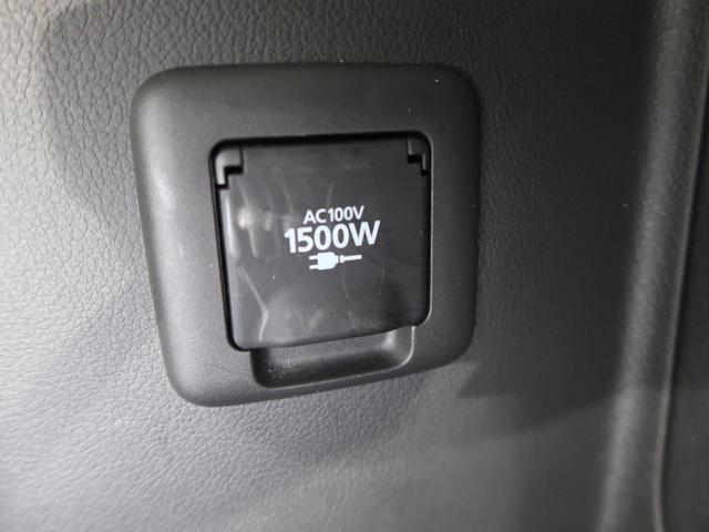 Gナビパッケージ 純正ナビ バックカメラ ビルトインETC レーダークルーズ シートヒーター パドルシフト パワーバックドア HIDヘッド(56枚目)