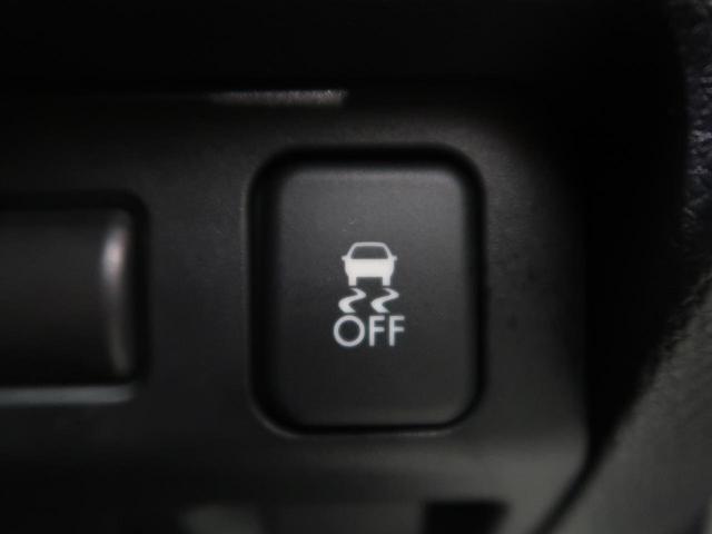 1.6GT-Sアイサイト 純正ビルトインナビ フルセグ レーダークルーズ パワーシート パドルシフト 純正18インチアルミ STIスポイラー LEDヘッド バックカメラ ETC 禁煙車(42枚目)