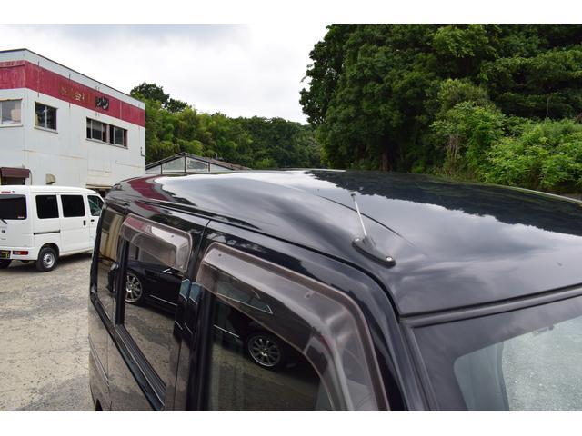 「三菱」「タウンボックス」「コンパクトカー」「千葉県」の中古車50