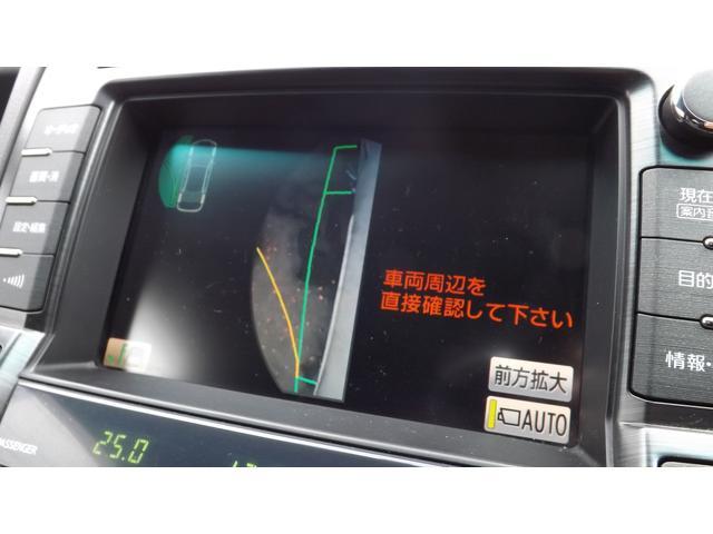スタンダードパッケージ本革HDD地デジ3方向カメラ純正エアロ(10枚目)