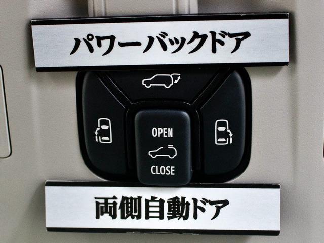 トヨタ アルファードハイブリッド SR Cパッケージ サンルーフ パノラミックビューM