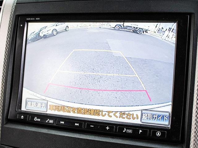 V HDDナビ地デジ リアモニター 両側自動ドア 禁煙車(5枚目)