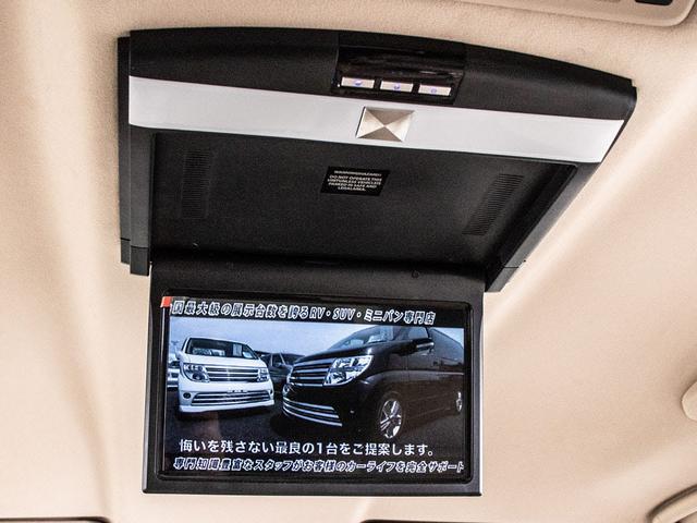 V HDDナビ地デジ リアモニター 両側自動ドア 禁煙車(6枚目)
