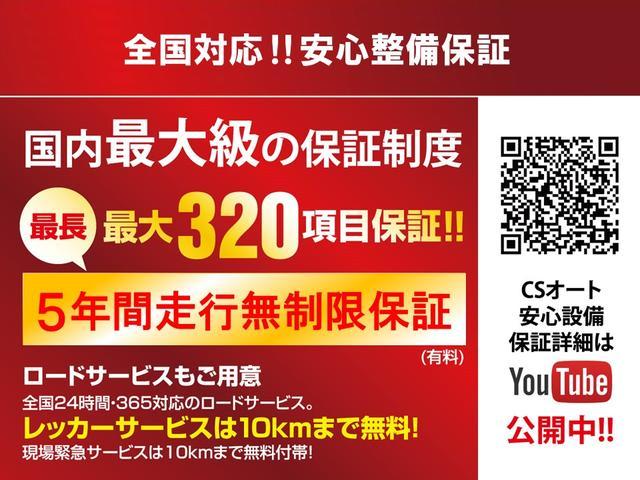 ZR G-ED 黒本革 サンルーフ エグゼクティブシート(2枚目)