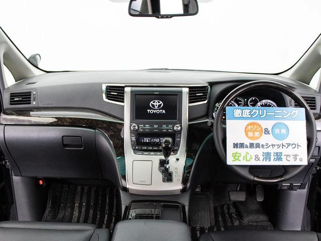 ZR G-ED 黒本革 サンルーフ エグゼクティブシート(11枚目)