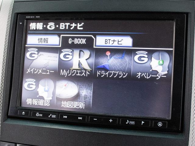 V HDDナビ地デジ リアモニター 両側自動ドア 禁煙車(8枚目)