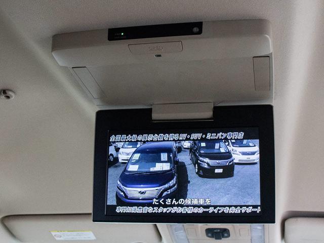 G 1オーナー  両自ドア Pバックドア 後席モニタ HDD(3枚目)