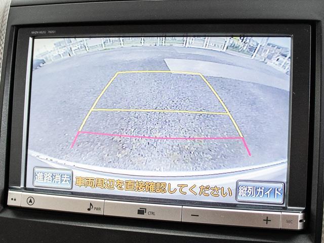 G 1オーナー  両自ドア Pバックドア 後席モニタ HDD(5枚目)