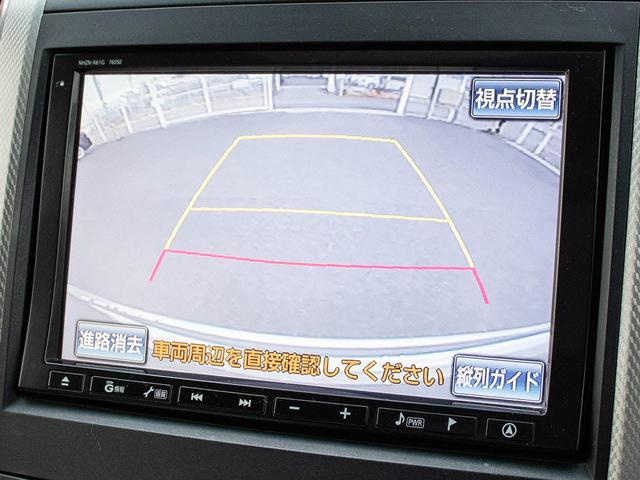 G 4WD ツインサンルーフ 両自ドアHDDナビリアモニター(7枚目)