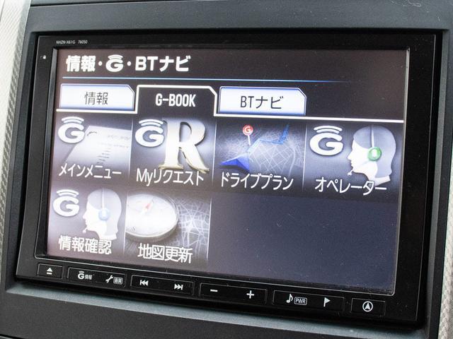 G 4WD ツインサンルーフ 両自ドアHDDナビリアモニター(8枚目)