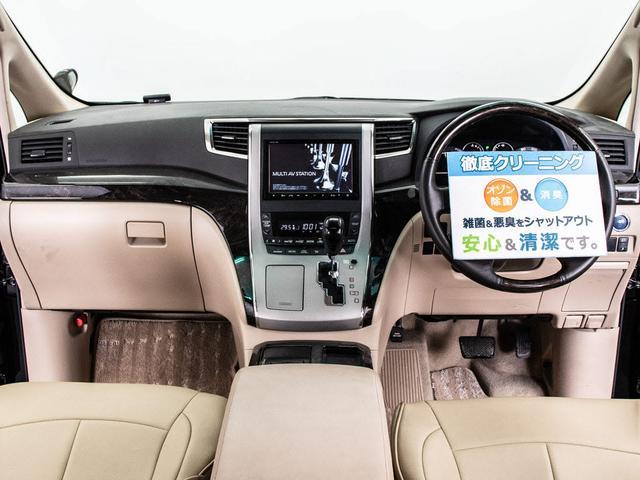 G 4WD ツインサンルーフ 両自ドアHDDナビリアモニター(10枚目)