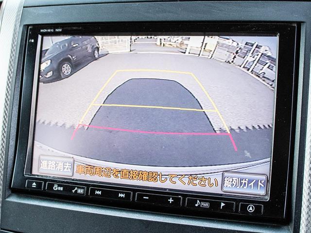 G HDDナビ フルセグ リアモニター 両自ドア クルーズC(6枚目)