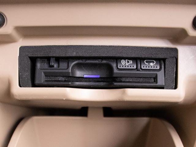 G HDDナビ フルセグ リアモニター 両自ドア クルーズC(9枚目)