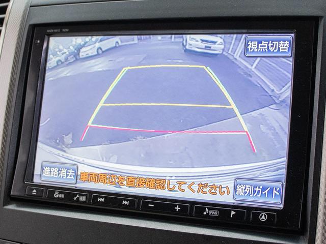 カラーバックモニター搭載!ギアをバックに入れると自動的に切り替わる優れものです!鮮明なカメラ画像にて車庫入れをサポートしてくれます!
