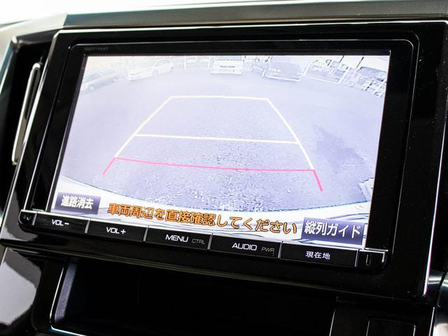 G ハーフレザー 後席モニタ 両側自動ドア PWバックドア(5枚目)