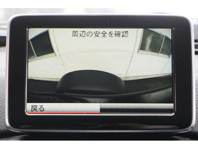G350d ワンオ-ナ- 18inchiブラックP 鑑定書(18枚目)