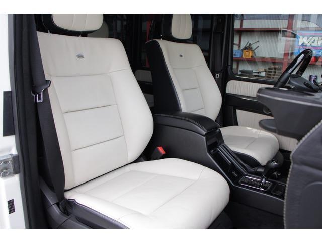G550L エディションセレクト 特別仕様限定車 専用パーツ(7枚目)