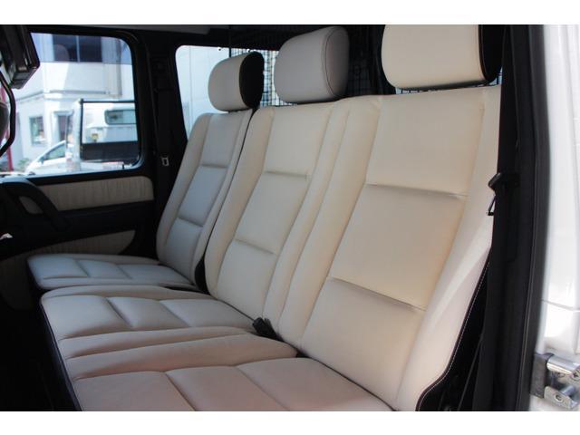 G550L エディションセレクト 特別仕様限定車 専用パーツ(9枚目)