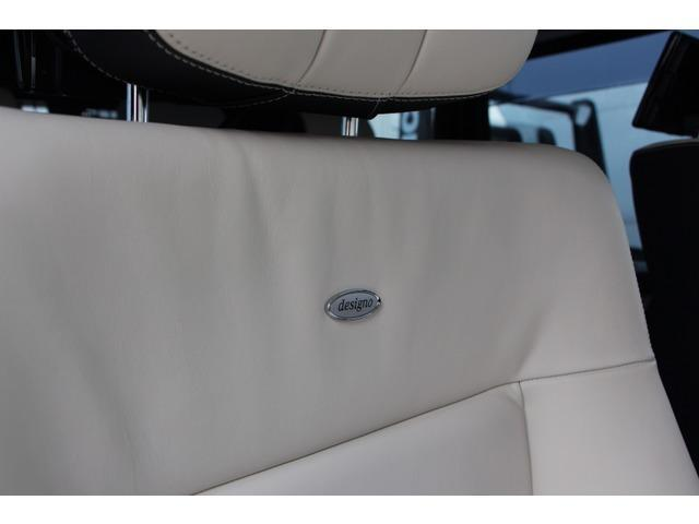 G550L エディションセレクト 特別仕様限定車 専用パーツ(10枚目)