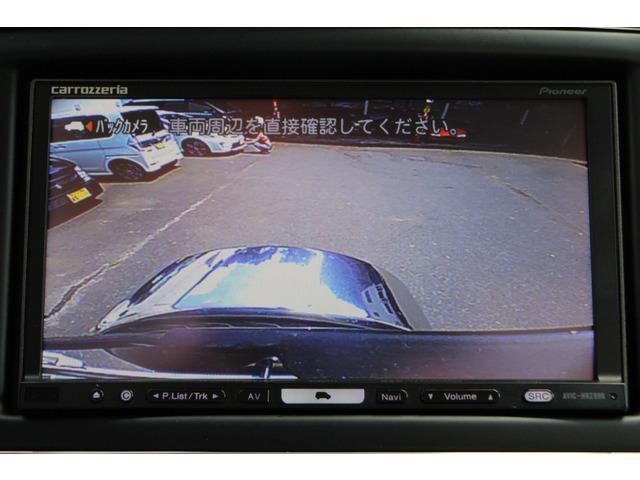 G550L エディションセレクト 特別仕様限定車 専用パーツ(15枚目)