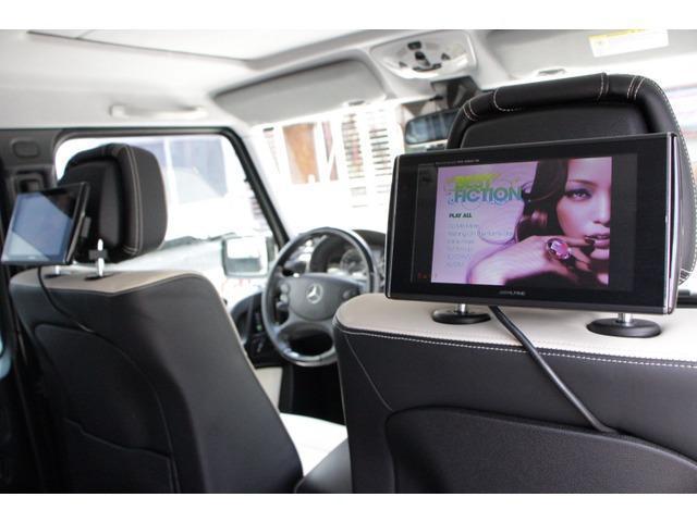 G550L エディションセレクト 特別仕様限定車 専用パーツ(16枚目)