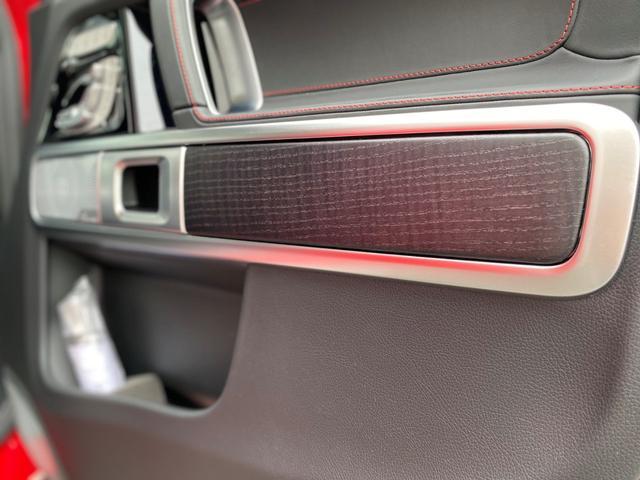 G350d マヌファクトゥーアエディション ディーゼル 4WD ジュピターレッド 限定100台・登録済み未使用車(20枚目)