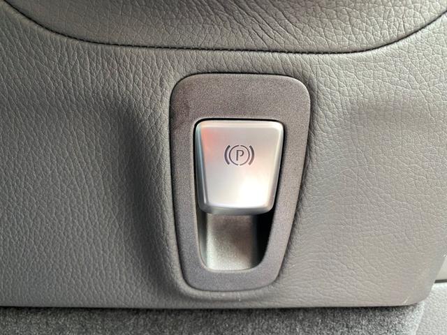 G350d マヌファクトゥーアエディション ディーゼル 4WD ジュピターレッド 限定100台・登録済み未使用車(39枚目)