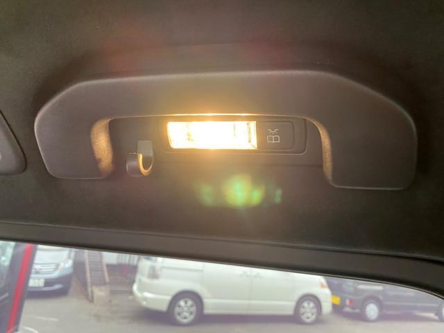 G350d マヌファクトゥーアエディション ディーゼル 4WD ジュピターレッド 限定100台・登録済み未使用車(44枚目)