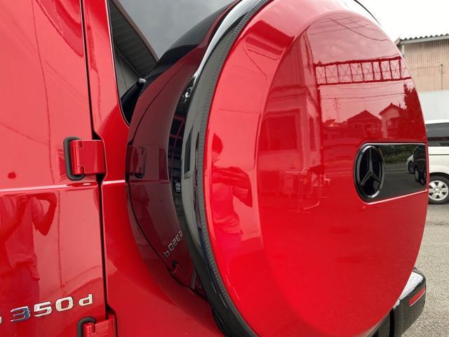 G350d マヌファクトゥーアエディション ディーゼル 4WD ジュピターレッド 限定100台・登録済み未使用車(56枚目)