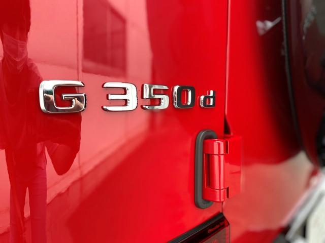 G350d マヌファクトゥーアエディション ディーゼル 4WD ジュピターレッド 限定100台・登録済み未使用車(57枚目)