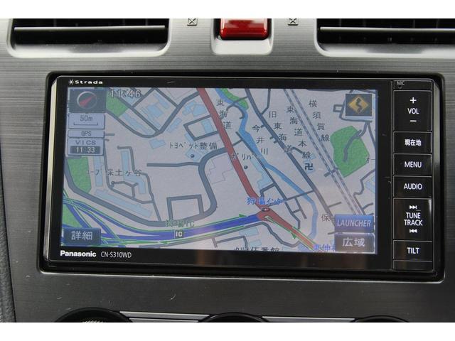 2.0i-L アイサイト 4WD レザーシート(4枚目)
