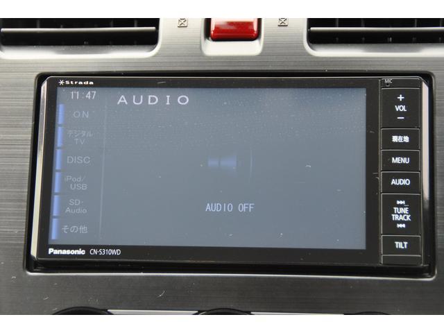 2.0i-L アイサイト 4WD レザーシート(20枚目)