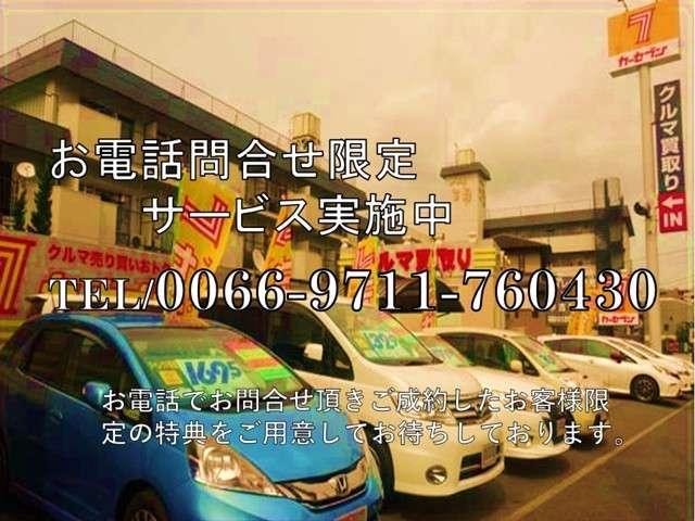 G ワンオーナー 禁煙車 バックカメラ フルセグTV(4枚目)