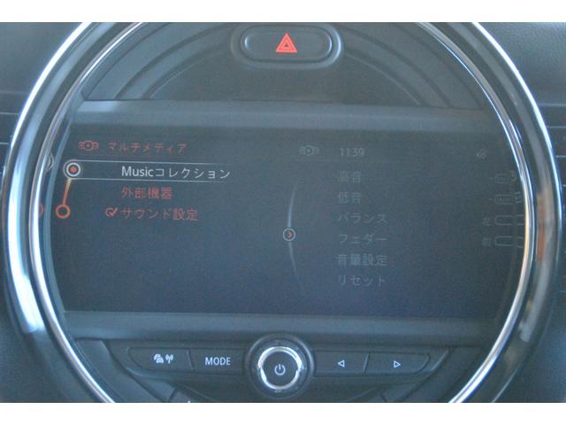 「MINI」「MINI」「コンパクトカー」「神奈川県」の中古車17