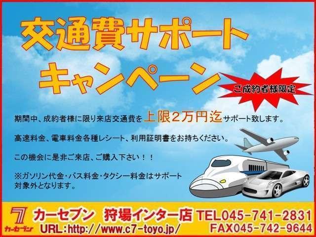 「スバル」「インプレッサ」「セダン」「神奈川県」の中古車5