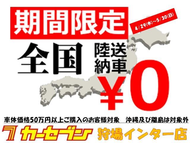 X SA スマートアシスト 左電動スライドドア 社外SDナビ フルセグTV 記録簿H27.29.R1(2枚目)